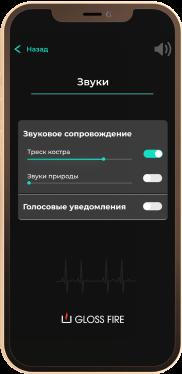 Фото мобильного телефона