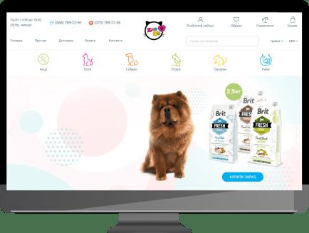 ZooOk desktop